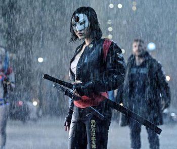 Karen Fukuhara in Suicide Squad