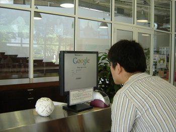 photo/ googleplex via wikiwand